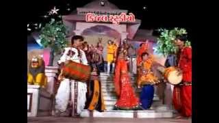 Sonal Garbo Shire Ambema Chalo | Singer | Kanu Patel,Kushik Bhojak