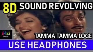 Tamma Tamma Loge Thanedaar 8D surround revolving sound Use Headphones   Flying Speakers  1990