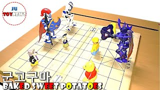 [Stop Motion] Toys' Chess Game…