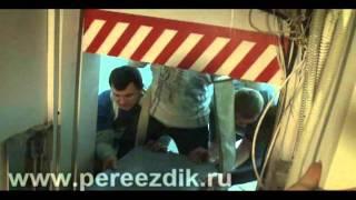 www.pereezdik.ru.avi(, 2012-02-22T12:26:59.000Z)