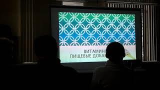 """Лекция """"Диета для пациентов на гемодиализе"""" Часть № 2"""