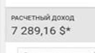 Сколько платит ютуб за 1000 просмотров видео начинающим 2018  Как вывести деньги