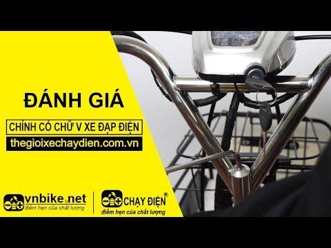 Hướng dẫn chỉnh cố xe đạp điện chữ V