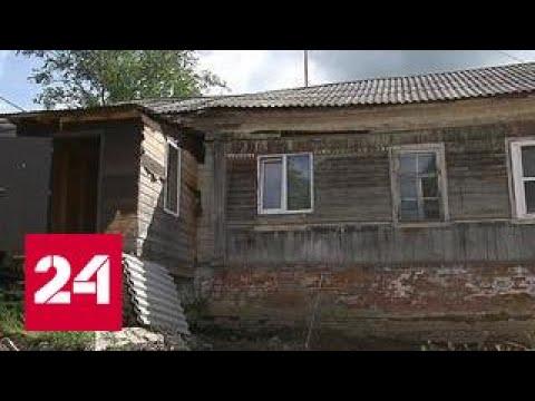В Можайске обнаружен дом с уникальными свидетельствами истории