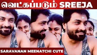 RJ Senthilக்கு மலையாளம் கற்று தரும் Sreeja - Cute Video | Saravannan Meenatchi Serial Pair
