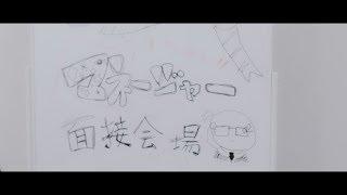 煌めき☆アンフォレント - 煌々◇ナミダ