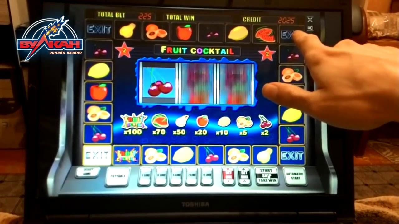 Игровые автоматы стрип слоты взлом