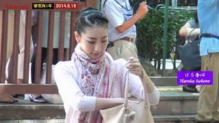 2014.8.18撮影 They are graduate course one year. They are separeted...