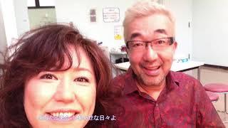 沢田知可子 - ありがとう