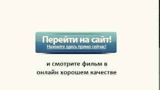 Терра Нова (1 сезон) смотреть онлайн бесплатно