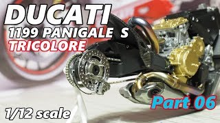 1/12 DUCATI 1199 PANIGALE S TRICOLORE 製作記 Part 06 「Swing arm」