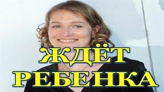46 летняя Виктория Толстоганова станет мамой в четвертый раз!