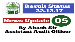 SSC Result Status Update 22.12.17//MTS, CHSL 2016, Scientific Assistant, JE and Others