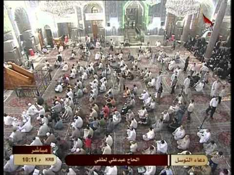 Download Karbala TV - Live Dua-e-Tawassul from Roza of Imam Hussain AS by AlHaj Abdul Ali Lutfi