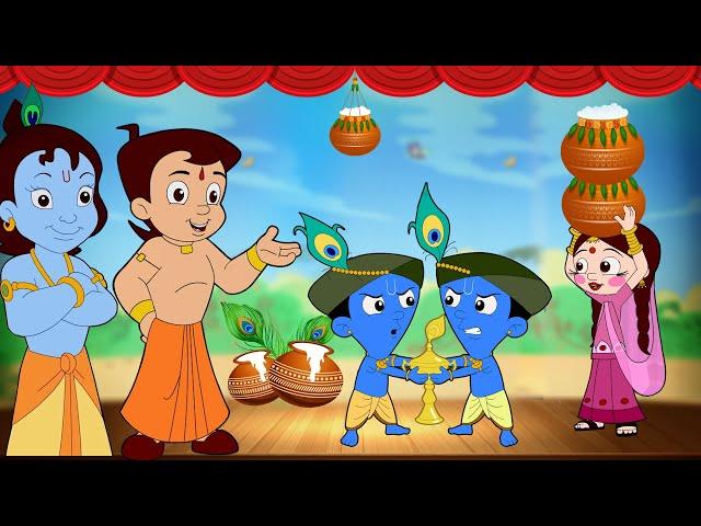 Chhota Bheem - Kaun Banega Krishna   Krishna Janmashtami Special   Cartoons for Kids in हिंदी
