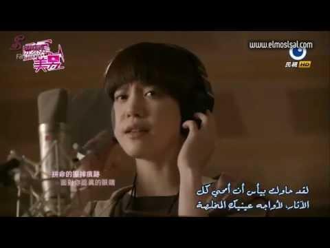 Fabulous Boys , I can't Stop Love {Arabic Sub} مترجم عربى