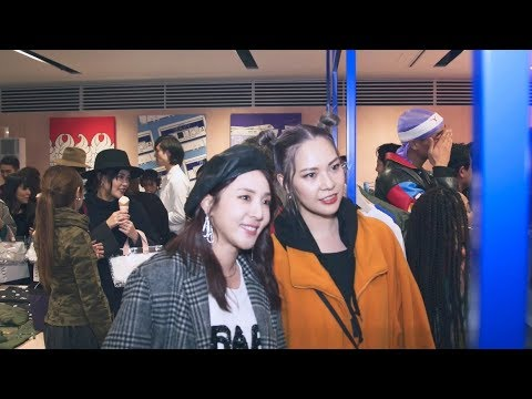Special Guest: DARA in BAPY® Harajuku Grand Opening (ITHK Presents)