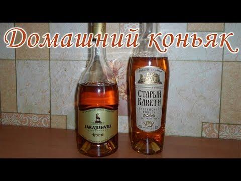 🍷Домашний коньяк из самогона на дубовой коре. Очень ароматный и вкусный. How to Make Cognac At Home