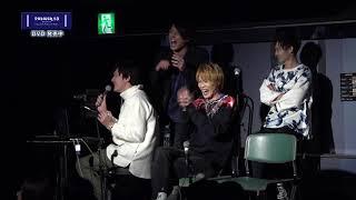 【爆笑必至】potluck13 day2 DVD ダイジェスト 山口賢人 検索動画 1