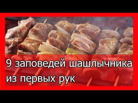 Печень баранья: рецепты приготовления от опытных кулинаров