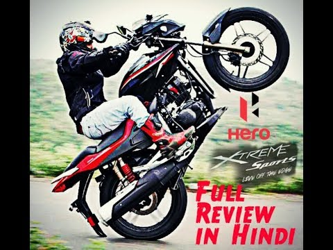 Hero Xtreme Sports ( BS4 ) 2017 Review in Hindi
