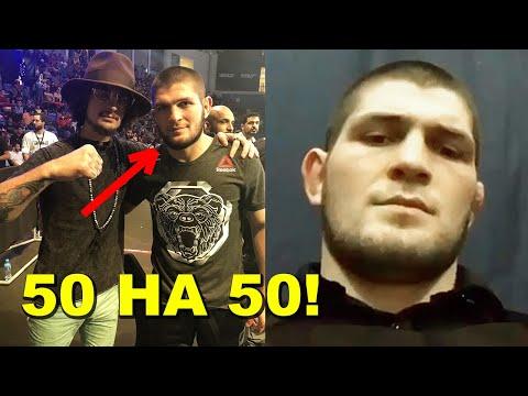 Громкое заявление Шона О'Мэлли/Хабиб-Фергюсон кто победит/Емельяненко тренируется/Адесанья UFC 248