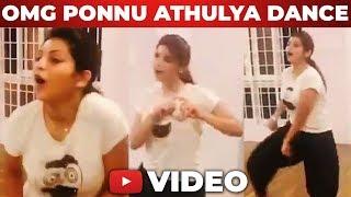 Athulya Ravi Dance Video | Sarkar | OMG Ponnu!
