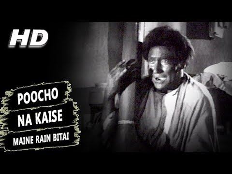 Poocho Na Kaise Maine Rain Bitai | Manna Dey  | Meri Surat Teri Aankhen 1963 Songs | Ashok Kumar