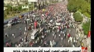 أنا ابن مصر أنا ضد الكسر.. أنا ابن مصر قلبي نسر.. ماقدرش أعيش أبداً يوم غير وأنا حر