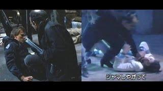 Robocop & Moonwalker ロボコップ&ムーンウォーカー
