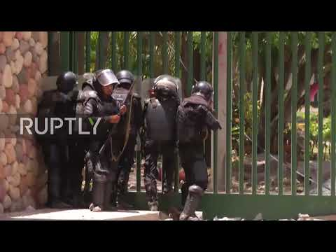 Nicaragua: Clashes erupt as students protest social security reform