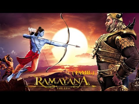 Raamayanam   Tamil 3D Animated Movie
