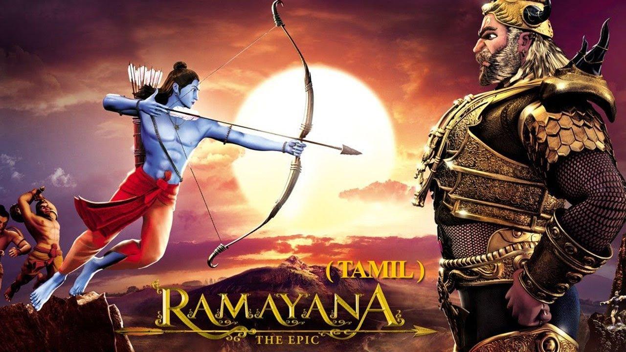 Raamayanam   Tamil 3D Animated Movie