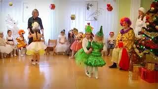 """Веселый танец Елочек и Конфеток Новогодний утренник в детском саду Младшая группа"""""""