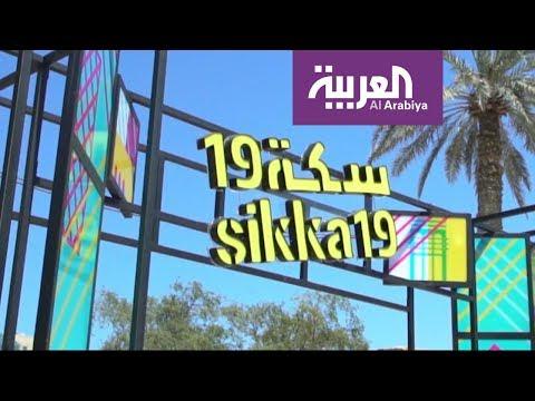 صباح العربية | سكة معرض فني في دبي القديمة  - نشر قبل 2 ساعة