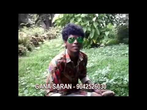 License illame gana song By GANA SARAN