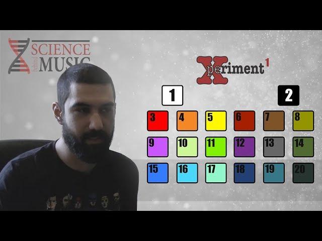 Xperiment - 1 - Μουσική & Χρώματα