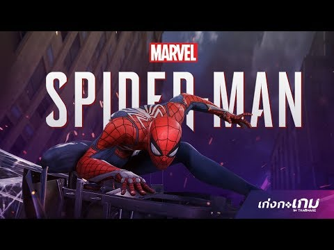 Marvel\'s Spider-Man | Review