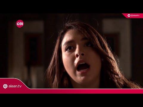 مسلسل طوق البنات ـ الجزء 1 ـ الحلقة 9 التاسعة HD  - نشر قبل 25 دقيقة