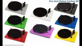 видео Pro-Ject Essential III, купить виниловый проигрыватель Pro-Ject Essential III