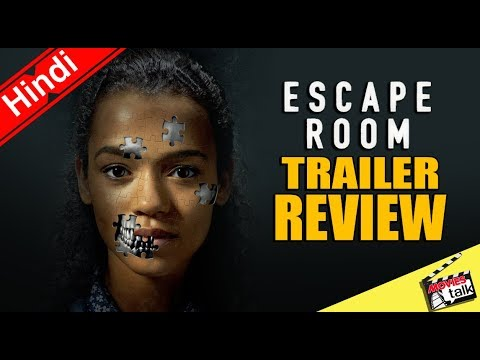 ESCAPE ROOM | Trailer Review [Explained In Hindi]