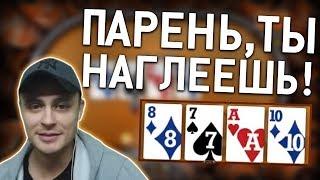 Такие терны нам не подходят | Запись стрима по покеру Piastro Spin and Go 12.10.18