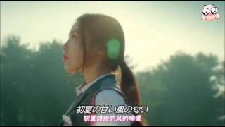 Video I want to protect you, One more time MV download MP3, 3GP, MP4, WEBM, AVI, FLV Maret 2018