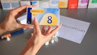 Видео обзор инсулиновых игл для шприц ручек Новофайн 8мм