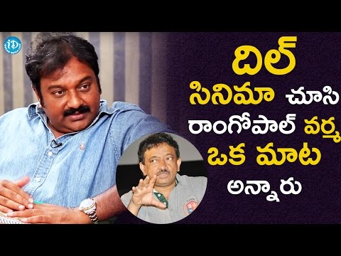 Ram Gopal Varma Words About Dil Movie - VV Vinayak || #KhaidiNo150 || Dialogue With Prema