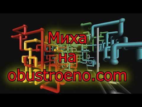 Комплектующие для перил. Резка трубы из нержавеющей сталииз YouTube · Длительность: 1 мин21 с
