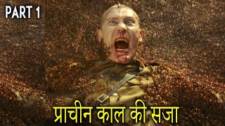 Ancient Egypt Story -The Scorpion King Explanation in Hindi