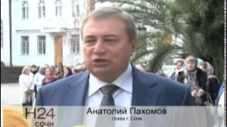 видео Вспоминаем традиции: Как в России отмечают День семьи, любви и верност