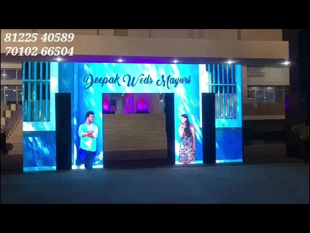 3D LED Arch Gate Entry Wedding Marriage Reception Event Stage Digital Decoration Tamil Nadu India  8122540589
