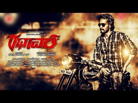 Rathavara Kannada HD New Action romantic Movie-2017 Sri Muruli, Rachita ram